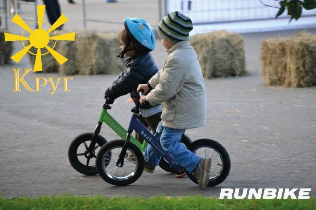 krug_run1-01.jpg